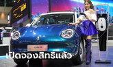 ORA Good Cat 2022 ใหม่ เปิดจองสิทธิ์แล้วในไทย เลือกได้ 3 รุ่นย่อย เปิดราคา 29 ต.ค.นี้