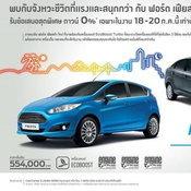 Ford Fiesta ใหม่