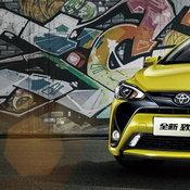 Toyota Yaris L Hatchback 2017