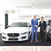 Jaguar Land Rover Approved