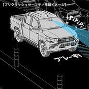 Toyota Hilux Revo 2020
