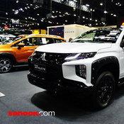 Mitsubishi - Motor Expo 2020