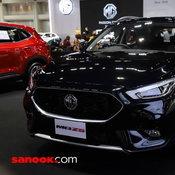 MG - Motor Expo 2020