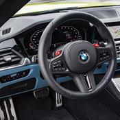 BMW M4 Competition Coupé 2021
