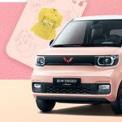Wuling Hongguang MINI EV Macaron 2021
