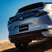Mugen - Honda HR-V/Vezel 2021