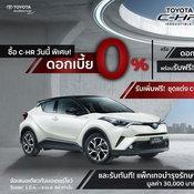 โปรโมชั่น Toyota