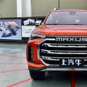 Maxus T90 2021