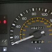 Toyota Corolla AE86 GT 1987