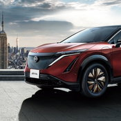 Nissan Ariya Limited Edition 2022
