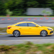 All-new MG5