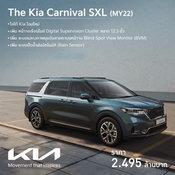 Kia Carnival 2022