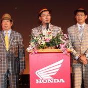 Honda Scoopy i S12