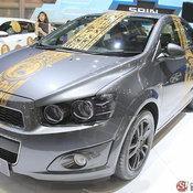 Motor Expo 2012