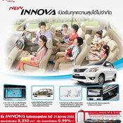 โปรโมชั่น Toyota Innova