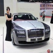 รถค่าย ROLLS ROYCE - Motor Show 2014
