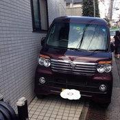 จอดรถแบบญี่ปุ่น ที่มา: Pantip