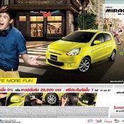 โปรโมชั่น Mitsubishi
