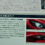 หลุด Mazda CX-5 ไมเนอร์เชนจ์