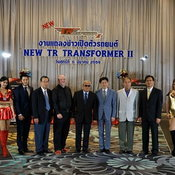 TR Transformer II