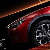ทีเซอร์ Mazda CX-4
