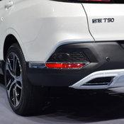 Nissan Venucia T90