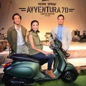 Vespa Sprint Avventura 70 Limited Edition