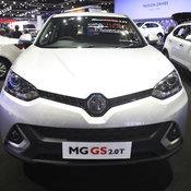 MG งาน Motorshow 2017