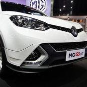 MG GS 1.5T