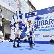 Subaru Palm Challenge 2017