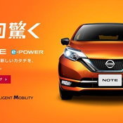 Nissan Note e-Power 2018