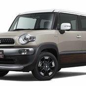 Suzuki Outdoor Adventure