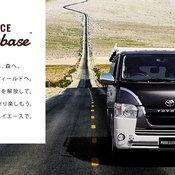 Toyota Hiace Relaxbase 2018
