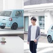Daihatsu Mira Tocot 2018
