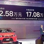 Honda VE-1 2019