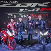 All-new Honda CBR150R 2019