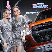 Motor Expo 2019: รถเด่นค่าย Isuzu ห้ามพลาด กับความแกร่งหลากรูปแบบ