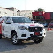 NEW MG EXTENDER ตัวแทนกองทัพบริการเคลื่อนที่ Mobile Service ดูแลลูกค้าอย่างใกล้ชิด