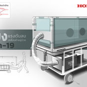 Honda ผลิตเตียงเคลื่อนย้ายผู้ป่วยติดเชื้อแบบแรงดันลบ มอบให้ รพ.ทั่วประเทศต้านโควิด-19