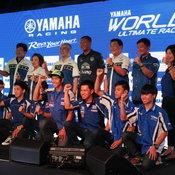 yamaha_world_racing_1