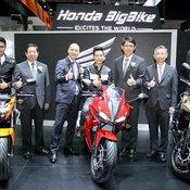 บิ๊กไบค์ Honda