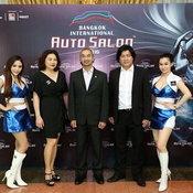 Auto Salon