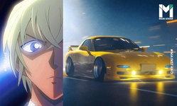 "Mazda RX-7 : รถขวัญใจสายซิ่งรุ่นเก๋าที่ราคามือสองพุ่งเพราะ ""อามุโร่"" สายลับสองหน้า"