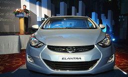 Hyundai  เปิดตัว Hyundai Elantra  ประเดิม 200 คันแรก ราคา  899,000 บาท