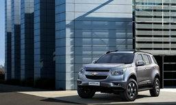 Chevrolet Trailblazer  เผยความแกร่งพร้อมขาย มิ.ย. นี้