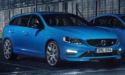 Volvo S60/V60 Polestar ใหม่ พร้อมขุมพลังร้อนแรงกว่าเดิม