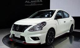 งานมอเตอร์โชว์ 2016 Nissan Almera NISMO Performance Package เผยโฉมอย่างเป็นทางการ