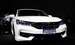 5 จุดเด่นใน 2017 Honda Accord Hybrid ไมเนอร์เชนจ์ใหม่