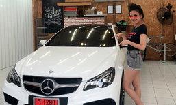 รู้จัก Mercedes-Benz E250 Coupe W207 รถหรูคู่ใจ 'จ๊ะ-อาร์สยาม'