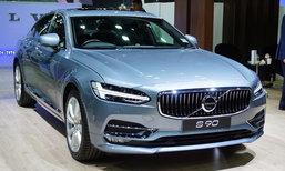 รถใหม่ Volvo ในงาน Motor Expo 2016